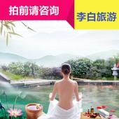 白云温泉山庄门票_清远附近温泉_广东周边温泉