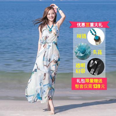 夏季女装吊带大摆显瘦雪纺连衣裙波西米亚长裙泰国海边度假沙滩裙