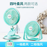 8-inch USB fan mini electric fan convenient student office dormitory desk clip fan bed mute multi-purpose