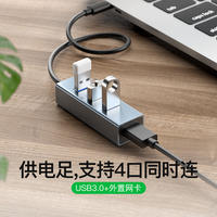 Usb splitter expander usb adapter hub conversion multi-interface hub high speed type-c Apple laptop 3.0 one for four three external desktop 2 printer docking station