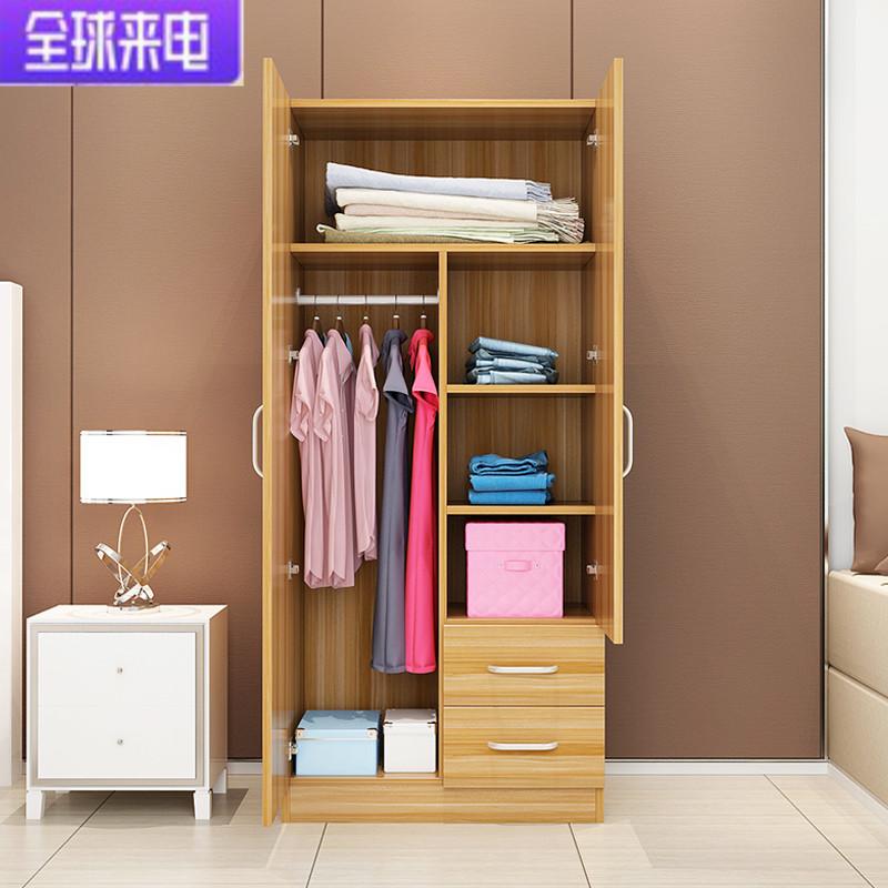 Тканевые шкафы для одежды Артикул 568347547441