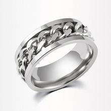霸气戒指男士个性钛钢指环韩版潮男饰品配饰转动链条送男友礼物