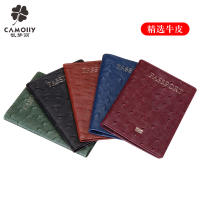 CAMOLLY leather passport protector 2019 new Korean version of the ticket holder men and women multi-function travel pass
