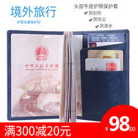 Kai Mengli passport holder passport cover leather multifunctional document storage bag card package business travel passport