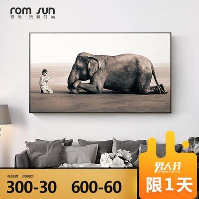 卧室艺术墙画最新报价