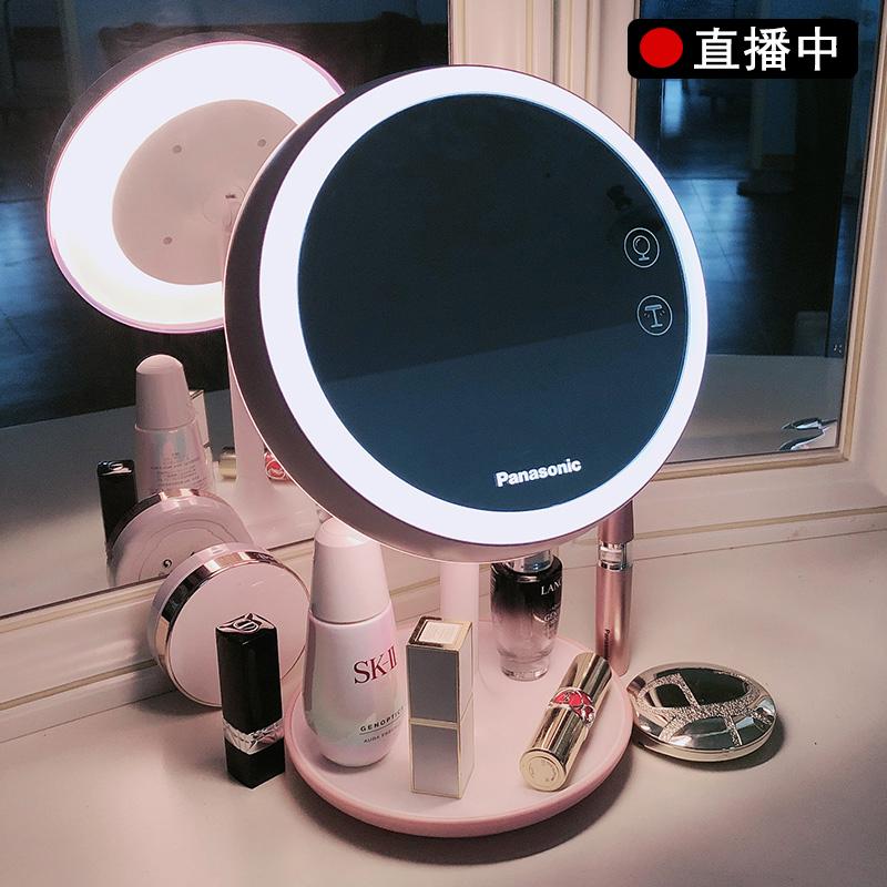 松下led化妆镜台式女带灯智能桌面便携寝室梳妆台灯补光网红镜子