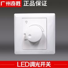 630W 白炽钨丝筒灯射灯旋钮式 可控硅调光器 奇胜LED调光开关