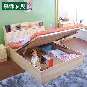 特价实木床1.5/1.8双人床 简约现代高箱储物床主卧松木书架成人床
