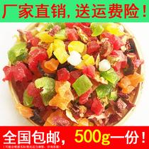 540g罐3巴黎香榭蓝莓物语彩虹甜心果粒茶水果茶茗愿3发1拍