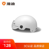 Yadi electric car 3C certification helmet unisex four seasons half-covered helmet summer breathable sunscreen 3C helmet