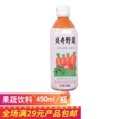 福建特产贝奇野菜汁复合蔬果胡萝卜汁四季饮料果味果汁饮料450ml