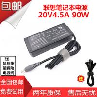 联想AC ADAPTER 90W 20V4.5A笔记本电脑充电源适配器T400 T420i/s