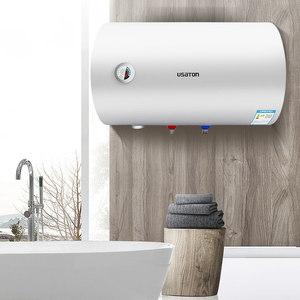 阿诗丹顿热水器电家用即热储水式速热恒温小型卫生间洗澡器40升L