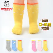 Baby socks autumn and winter baby thick warm warm stockings 6-12 months winter plus velvet pure cotton socks 0-3 years old