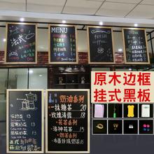 双面磁小黑板挂式店铺用商用餐厅儿童小学生黑板墙家用教学留言板