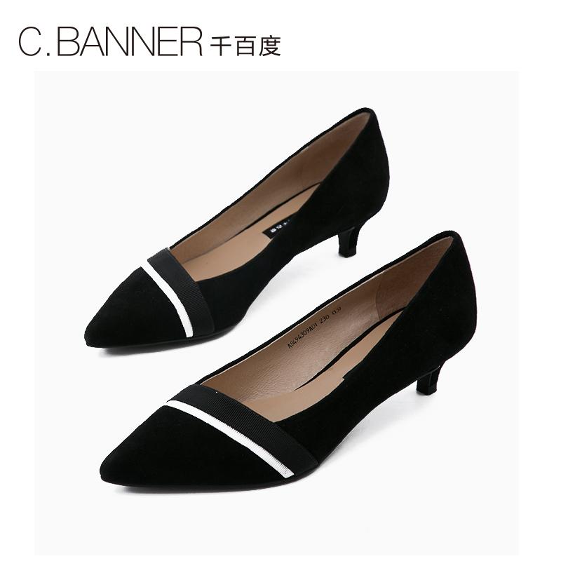 C.BANNER/千百度2018秋新品商场同款绒面撞色中跟女鞋A8494309WX