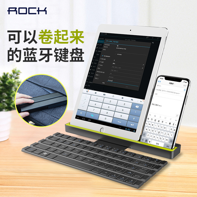 ROCK 2018新ipad无线蓝牙键盘苹果iPadpro11寸蓝牙键盘平板电脑手机通用迷你小键盘便携薄pro12.9寸蓝牙键盘