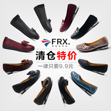 Special clearance sequins for women's shoes in spring and summer 2019 professional high-heeled shoes with waterproof platform heels and fishmouth single shoes