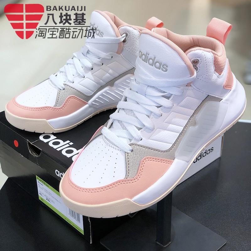 阿迪达斯NEO女鞋2019冬季新款皮面高帮休闲鞋舒适运动板鞋 EG4352