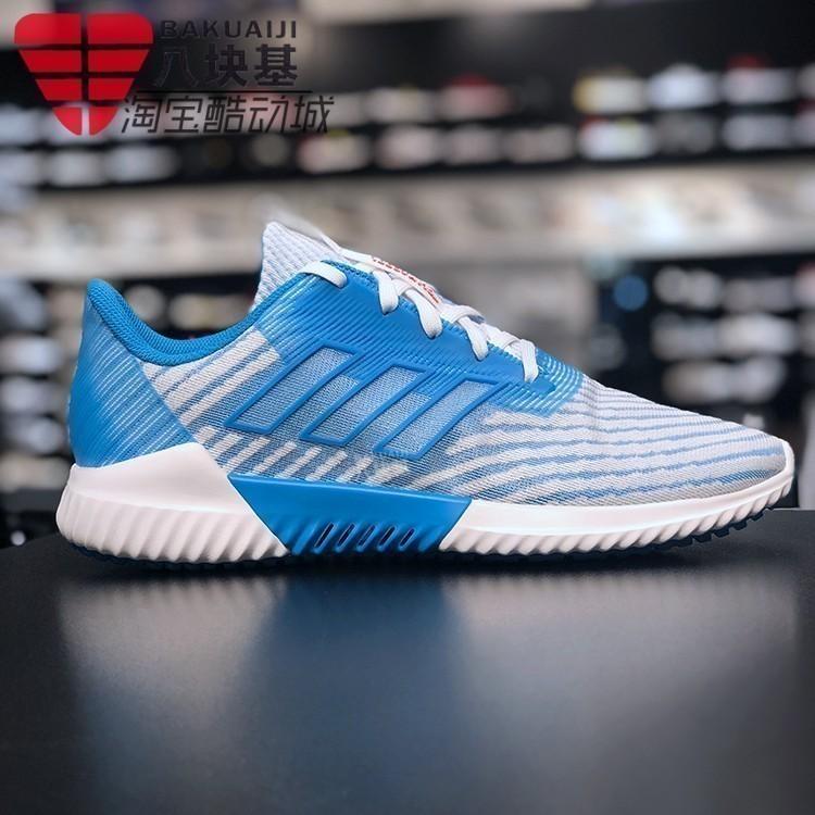 阿迪达斯男鞋2019夏季新款清风系列透气运动跑步鞋 B75874 B75892