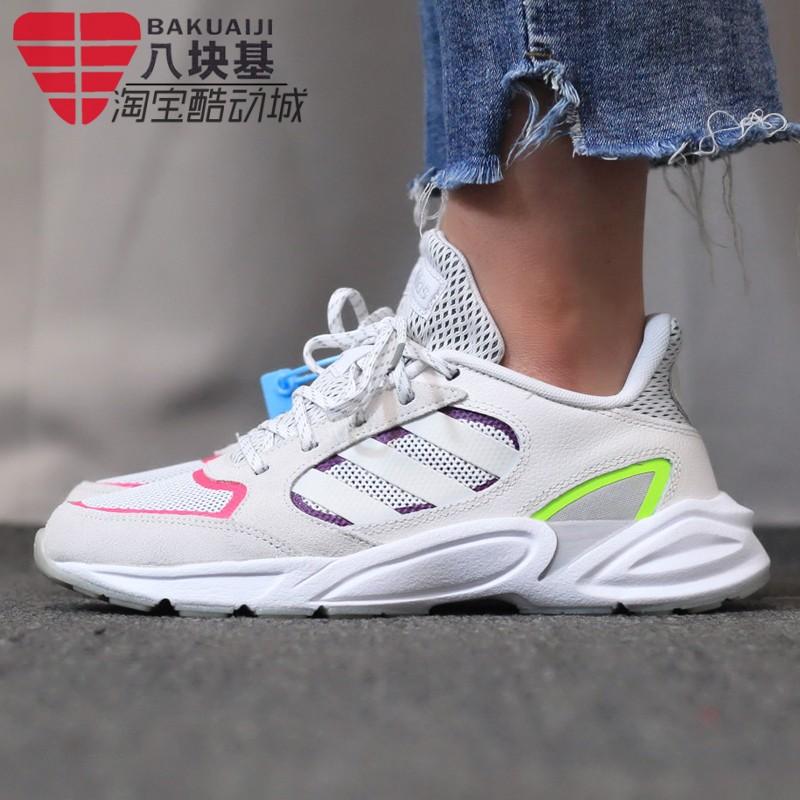 阿迪达斯女鞋2020春新款复古休闲老爹鞋轻便透气运动跑步鞋EG8422