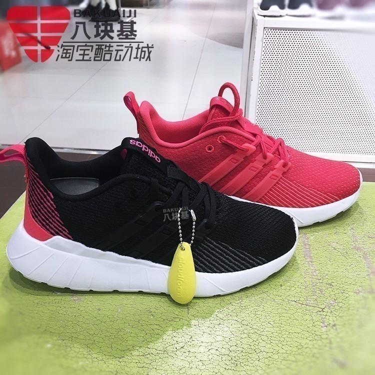 阿迪达斯NEO女鞋2019春季款休闲透气轻便耐磨跑步鞋 F97197 36257