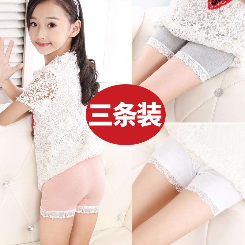 儿童蕾丝安全裤