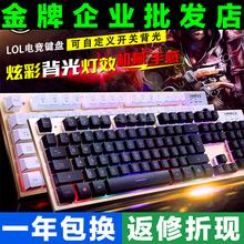 力美金属悬浮铝合金 电脑笔记本七彩背光游戏机械手感网吧键盘