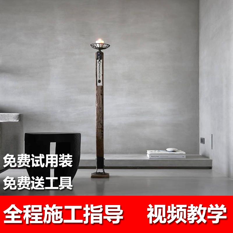 水泥漆 墙面漆室内清水混凝土内墙 环保漆水性工业风灰色艺术涂料