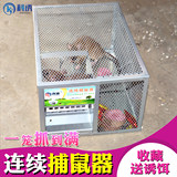 Rodent killer, household mousetrap, automatic, temptation, continuous catch, catch, kill, rat, mouse cage
