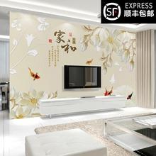 5d壁画电视背景墙壁纸3d立体墙纸卧室客厅简约现代家和影视墙壁纸