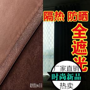 厂家直销工程酒店宾馆专用窗帘 黑丝高遮光成品定制遮阳布料防晒