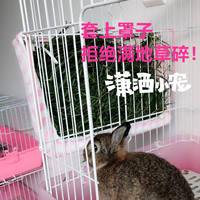 Internal and external dual-purpose large-capacity straw rabbit rabbit Chinchilla Guinea pig Dutch pig grass frame basket net red grass frame Timothy grass