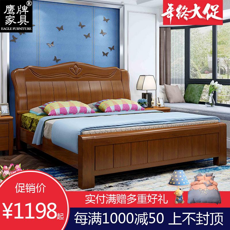 住宅家具床