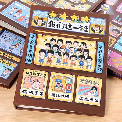 同学录小学生毕业女男韩国创意唯美初中生女纪念册创意复古中学生