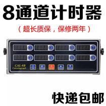 用鱼缸雨林缸喷淋水泵定时插座开关控制器家电源电子时控设置到秒