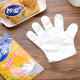 Miaojie Disposable Gloves Film Extracted Food Catering Crayfish Gloves Beauty Plastic Gloves
