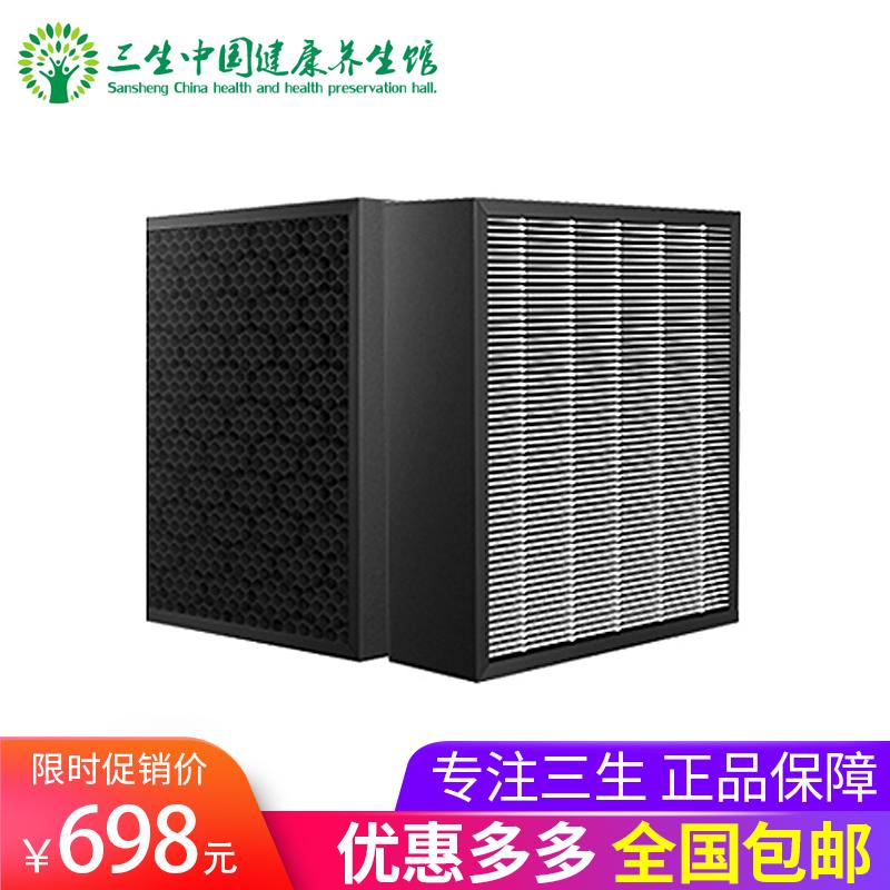 三生宜+空气净化复合高效滤网Ⅱ