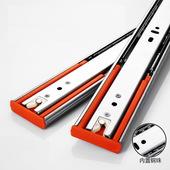 不锈钢抽屉轨道三节轨加厚缓冲阻尼三节静音导轨五金配件滑轨
