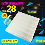 臻美 定制定做HEPA过滤网DIY自制空气净化器除pm2.5 雾霾滤芯