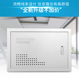 Weak electrical wiring box fiber box home multimedia information box collection box fiber into the small empty box 300200