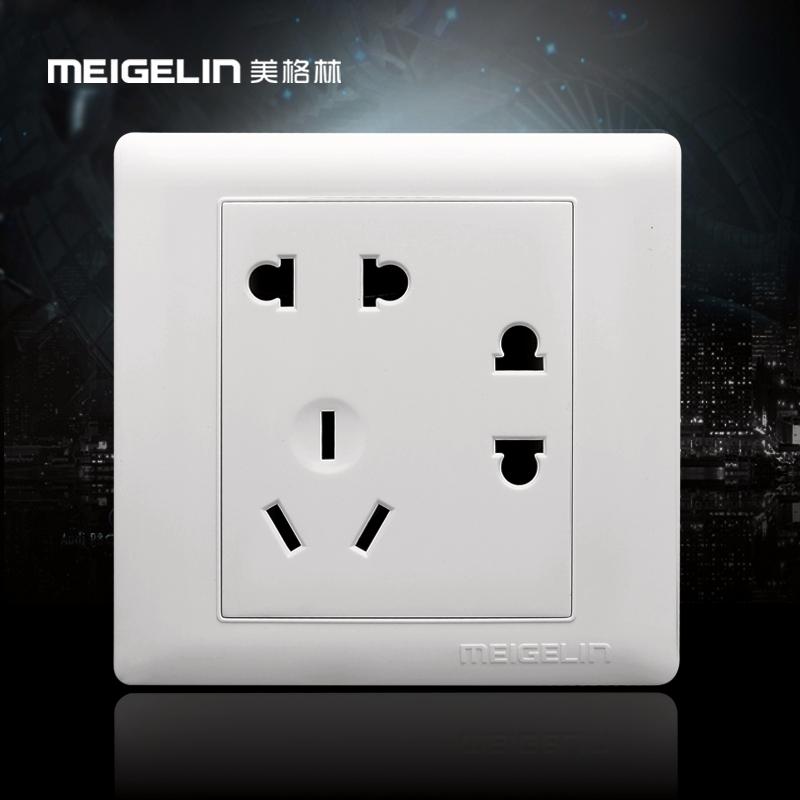 86型墙壁开关插座面板7孔223孔二二三插电源插座七孔插座象牙白