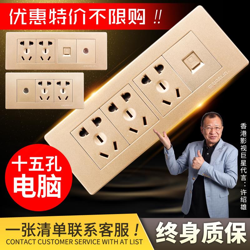 Розетки для сетевого кабеля Артикул 531556533669