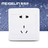 Type 86 concealed wall switch socket panel two or three plug 5 hole power supply five-hole socket panel Magnolia white