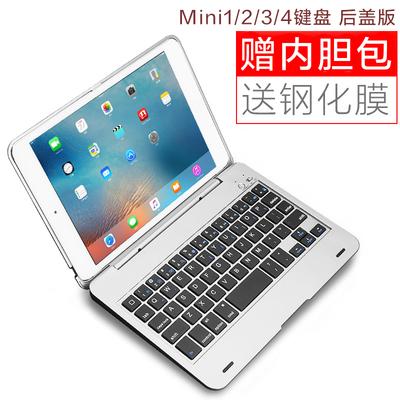 ipad键盘保护套mini