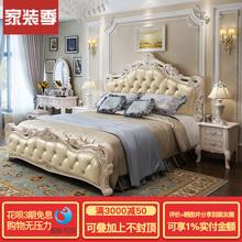 欧式双人床皮床实木雕花床高箱床1.8米奢华法式田园公主卧室婚床