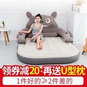 充气床垫加厚家用折叠双人卡通充气龙猫床地铺午休床情趣冲气垫床