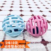 2只装 铃铛球宠物小猫咪成猫玩具用品有声响球逗猫 吸猫族