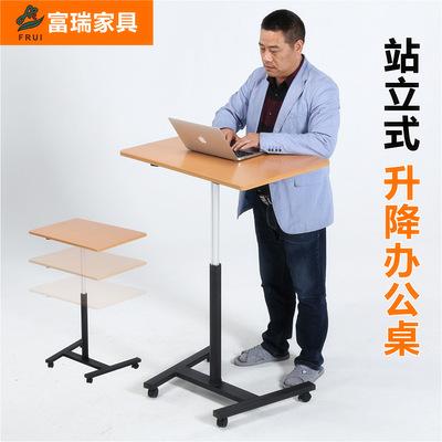 站立式办公桌床边升降电脑桌台式学习桌笔记本可移动演讲工作讲台