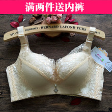 Four-row buckle small breast thin model cup Ladies underwear season bra gathered adjustable bra model cup spring and summer new style 2018